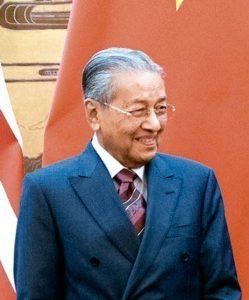 馬來西亞總理馬哈迪