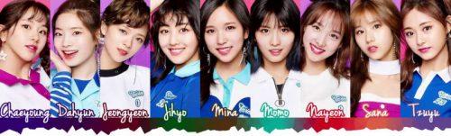 韓國少女偶像團體Twice
