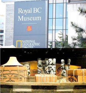 皇家BC省博物館 原住民歷史展館