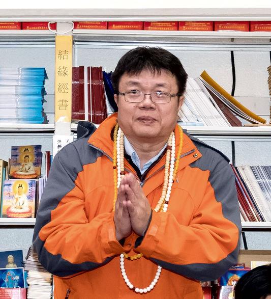 貴賓真佛宗博士教授團王醴教授向師佛問安