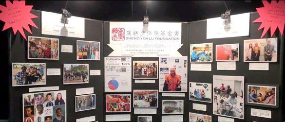 「盧勝彥佈施基金會」法會上展示基金會的各種贊助活動