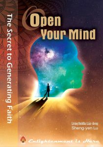 Book 226 Open Your Mind